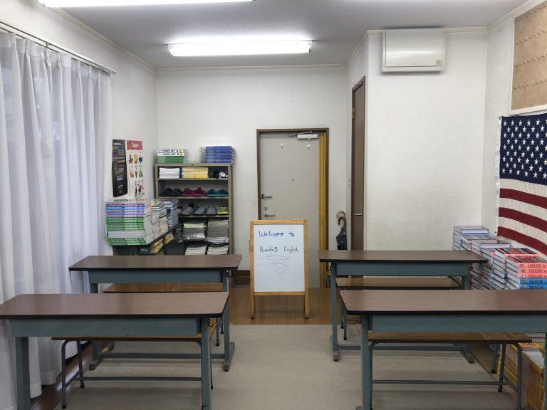BumbleB English 英語学校